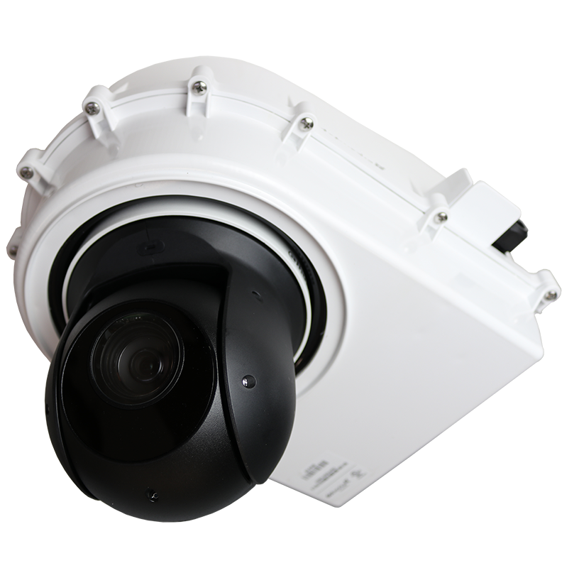 hd relay 2020 dahua ptz network camera is perfectly matched with hd relay live streaming services 3